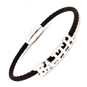 &quot;Faith&quot; Snap Bracelet